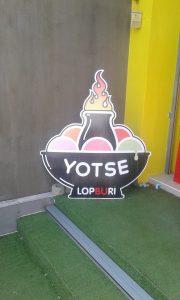 Yotse Sign