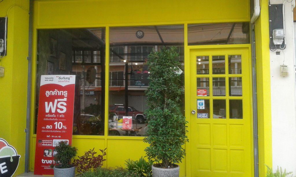 Yotse Shopfront
